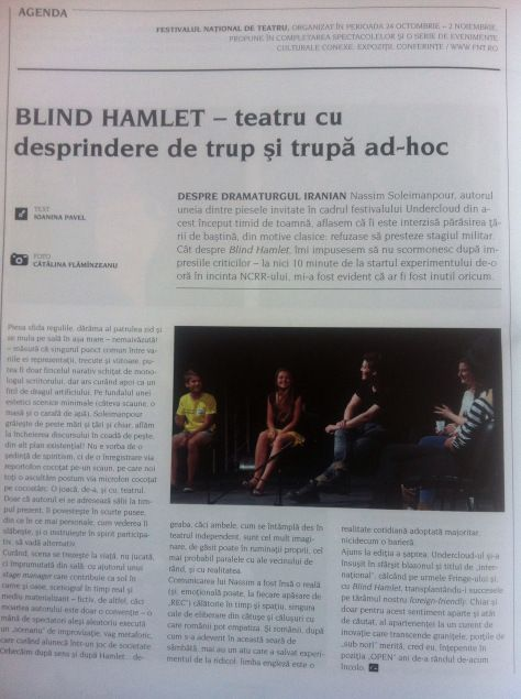 Nassim Soleimanpour's Blind Hamlet at Undercloud Theater Festival 2014