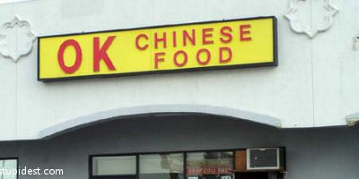 OK Chinese Food | The 11 Worst Fast Food Restaurant Names