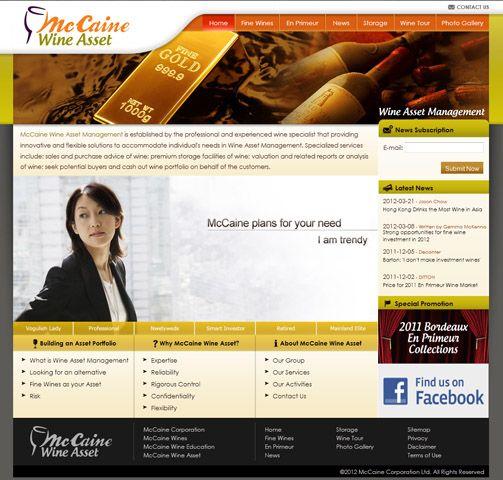 McCaine Wine Asset Management  http://www.in-concept.com/web-design/servicing/McCaine-Wine-Asset-Management