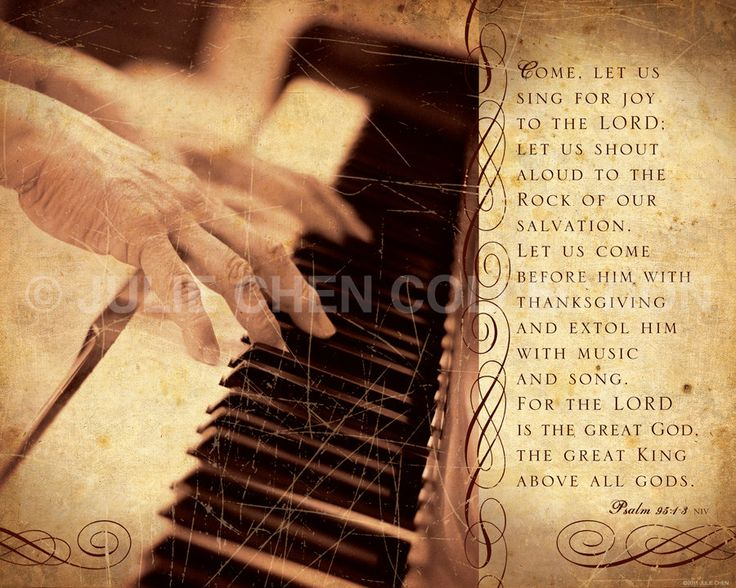 Bible Quotes About Music. QuotesGram