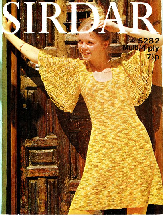 PDF Boho Vintage 1970s Womens Ladies ANGEL Dress Crochet