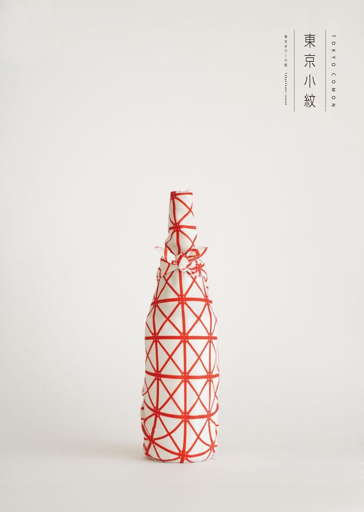東京小紋 (Tokyo Comon) poster