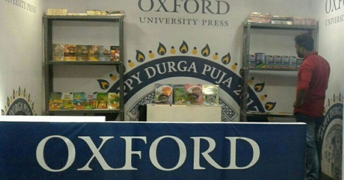 Kolkata: The biggest festival of Hindu community knocks at the door. Oxford University Press, the world's largest university press will mark its presence during Durga PUJA celebrations in Kolkata by setting up book stalls at 15 Pooja Pandalsbetween 23rd- 29th September 2017. Visitors to the OUP...