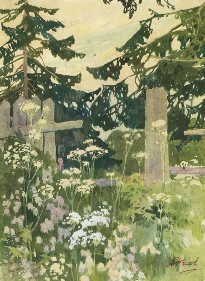 РЫЛОВ Аркадий Александрович (1870-1939). «Полевая рябинка». Бумага, акварель…