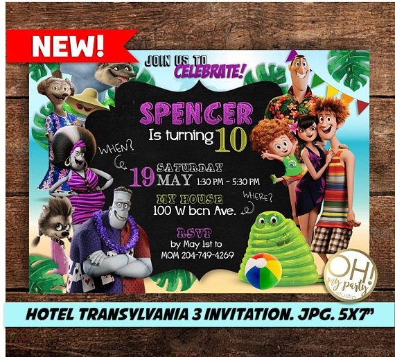 Hotel Transylvania 3 Invitationtransylvania Summer