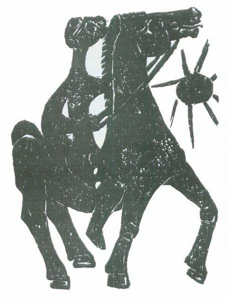 The little horseman. 1964-66. Lithography. Vaso Katraki.