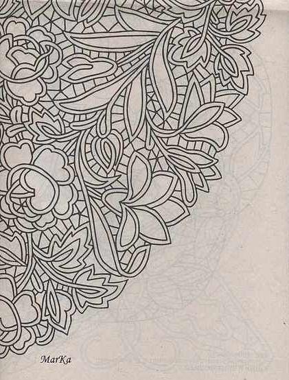 Romanian Point Lace pattern