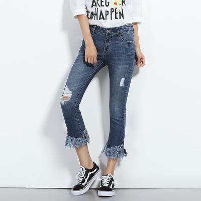Flare fringe bottom jeans