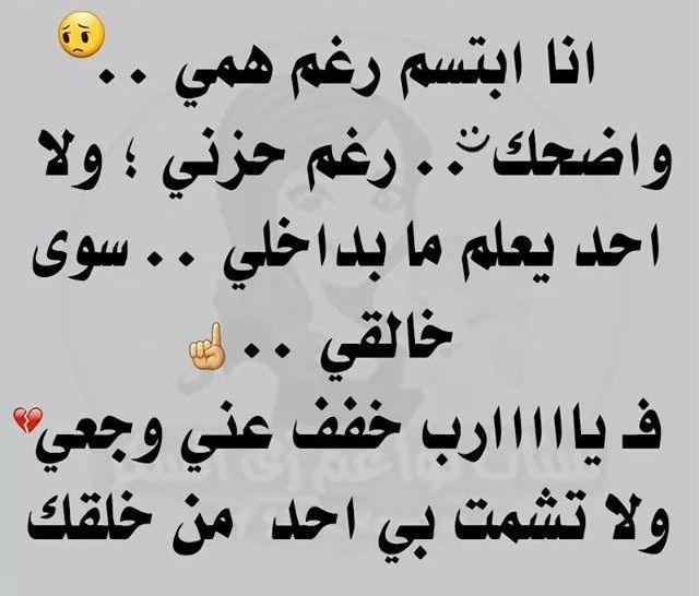 اللهم آمين يارب العالمين Arabic Typing Arabic Arabic Calligraphy