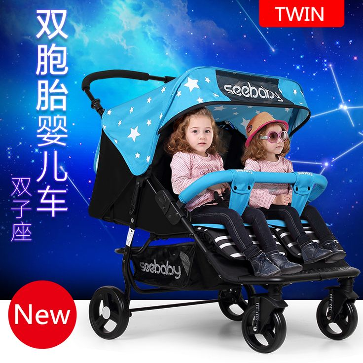 New Style Twin Stroller,Folding Baby Pram Stroller for Twins,Light weight Travel System Prams and Pushchairs,Baby Stroller Twins
