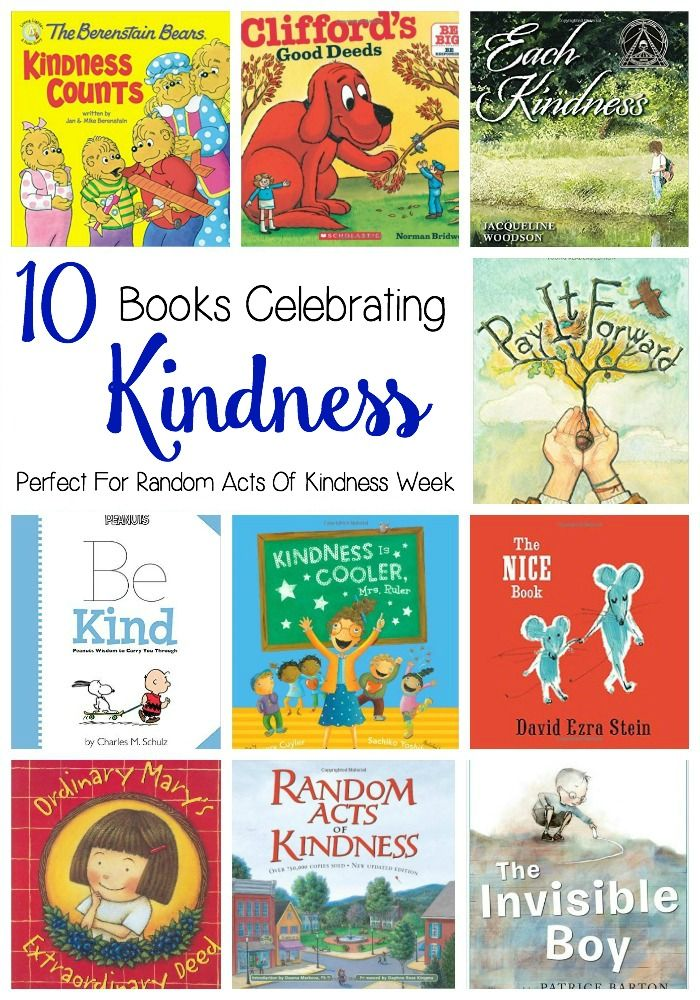 Roundup 10 Inspiring Budget Friendly Bedroom Makeovers: 16 Best Book About Kindness For Kids. Images On Pinterest