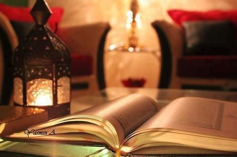 There has never been or will be any book in the whole universe which claims to stand equivalent to the Holy Quran in its superiority and worth. The Quran is the book of the almighty Allah.