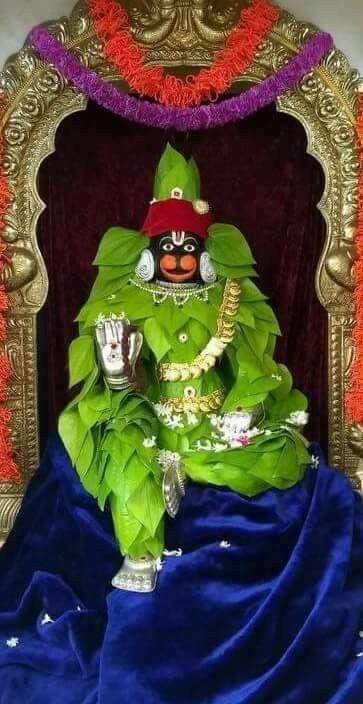 Veer Hanuman ji