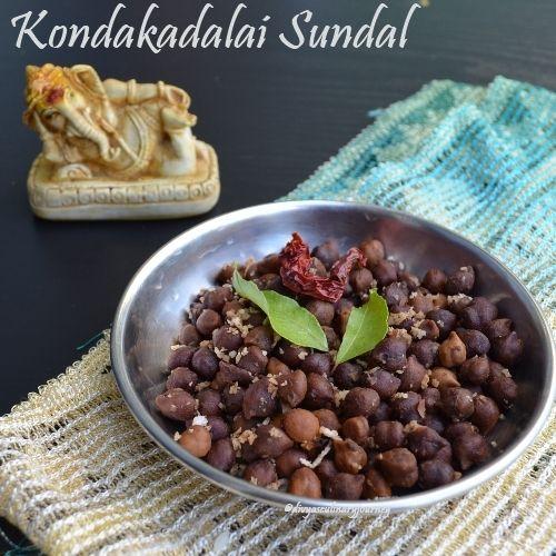 Kondakadalai Sundal/ Black Chickpea Stir fry - ASAFOETIDA, MUSTARD SEEDS, CURRY LEAVES