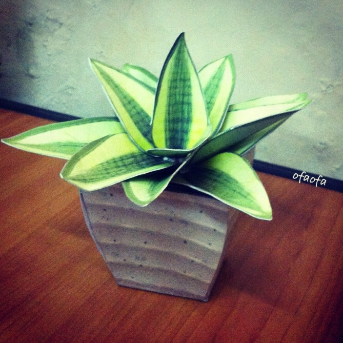 My plant papercraft using used paper...