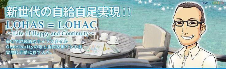 o09800300lohac1426845296981.jpg (JPEG 画像, 980x300 px)