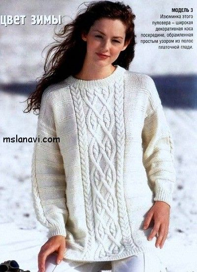 белый пуловер для вязания спицами http://mslanavi.com/2010/11/belyj-pulover-3/