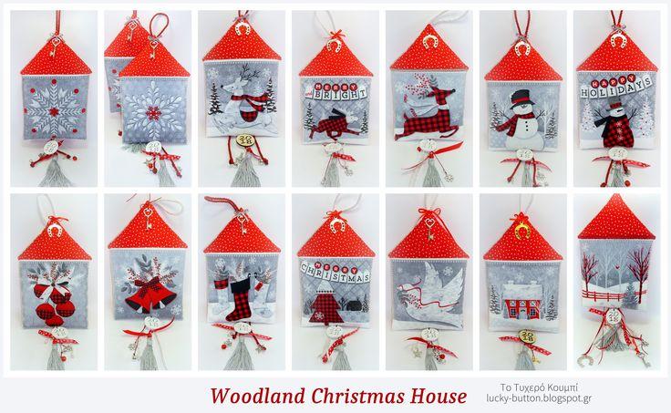 «Woodland» Christmas House   Χριστουγεννιάτικο μαξιλαράκι σπιτάκι - γούρι 27x17cm διακοσμητικό.