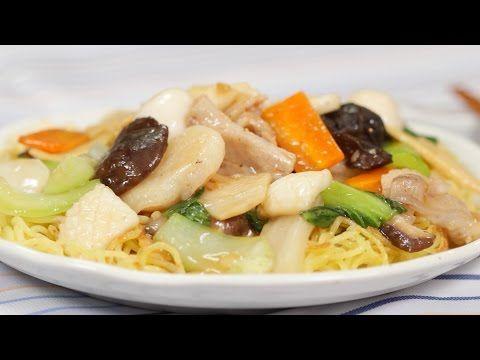 Gomoku Ankake Yakisoba (Noodle Recipe) 五目あんかけ焼きそば 作り方 レシピ - YouTube
