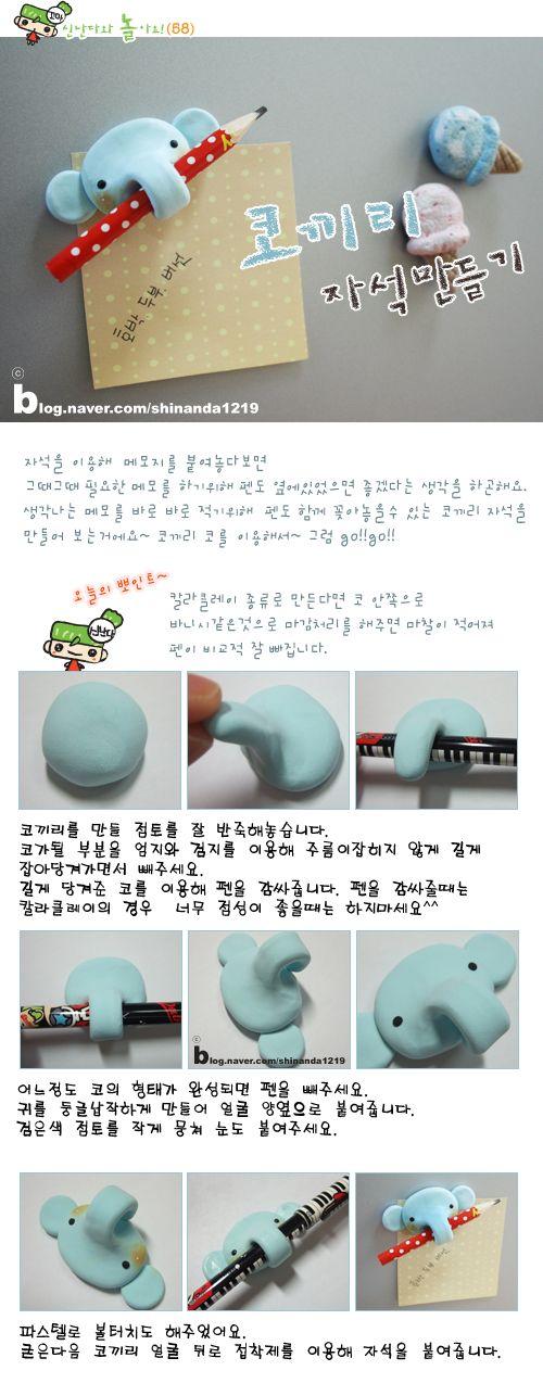 Super Cute and Easy DIY Polymer Clay Elephant Holding Pen #diy #crafts #clay #cute