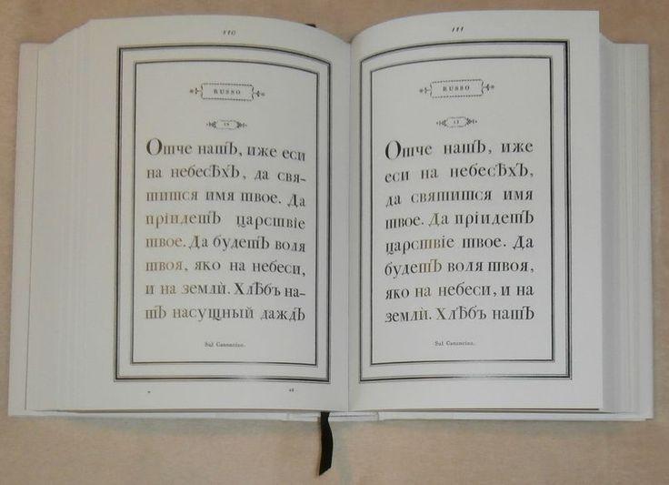 Giambattista Bodoni: Manuale tipografico (azbuka)