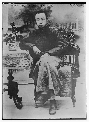 Aisin-Gioro Puyi 1906 –1967 of Manchu Aisin Gioro clan, commonly known as Puyi (溥儀), was the last Emperor of China and 12th and final ruler of the Qing dynasty. Still a child, he ruled as Xuantong Emperor from 1908 until his abdication on 12 February 1912, after the successful Xinhai Revolution. In 1934, he was declared the Kangde Emperor of the puppet state of Manchukuo by the Empire of Japan, and he ruled until the end of 2nd Sino-Japanese War in 1945.