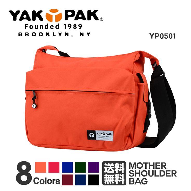 YAK PAK ヤックパック MOTHER SHOULDER BAG 大人気 ショルダー バッグ YP0501 送料無料【あす楽対応_関東】