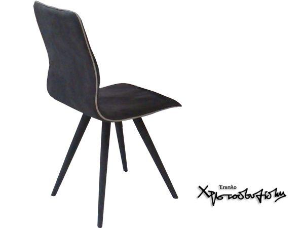 Η καρέκλα simple line είναι μία καρέκλα σε απλό στυλ και απλές γραμμές.  Αν θέλετε να η καρέκλα που θα επιλέξετε να τονίζει την τραπεζαρία σας χωρίς να κερδίζει αυτή της εντυπώσεις τότε είναι η ιδανική επιλογή. Η άνεση και η φινέτσα είναι οι λέξεις που θα μπορούσαν να την αντιπροσωπεύουν.