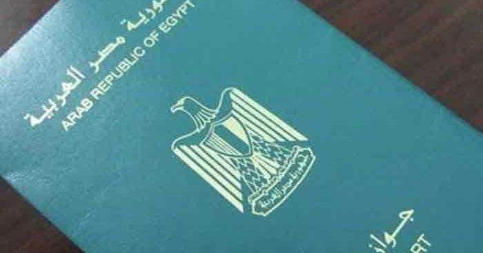 الخطوات والأوراق المطلوبة لاستخراج وتجديد جواز السفر يجهل البعض معرفة الأوراق اللازمة والخطوات المطلوبة لاستخراج جواز السفر Passport Personalized Items Person