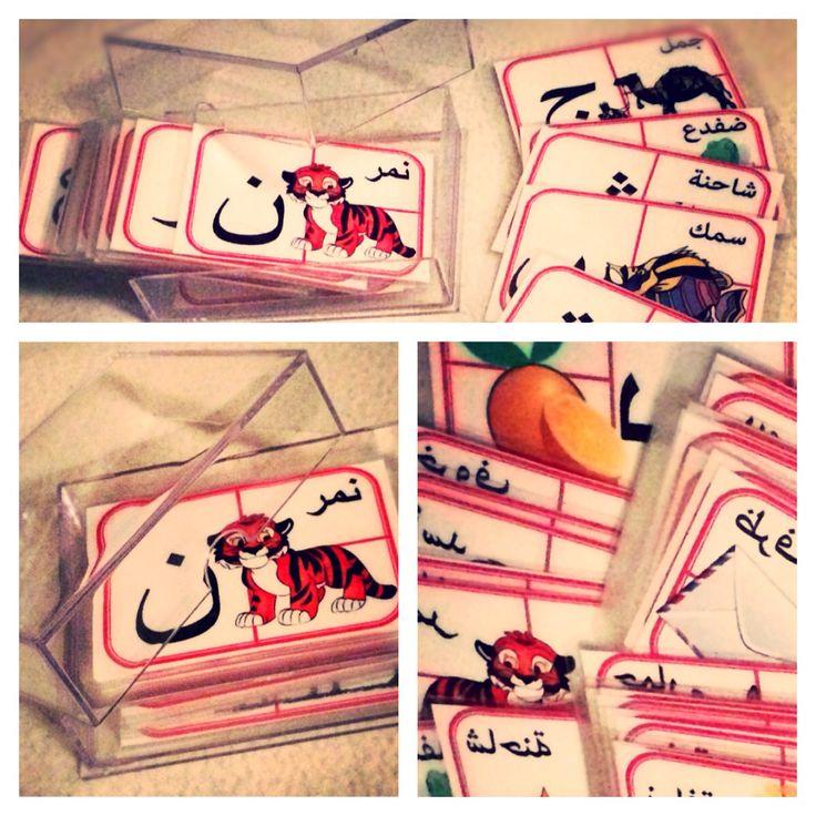 Arabic Alphabet Cartoon For Kids Children Alif Baa