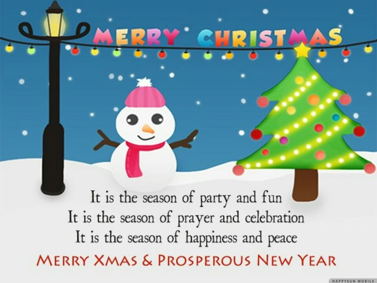 Attractive Funny Wallpaper With Merry Christmas Quote Design Inspirations