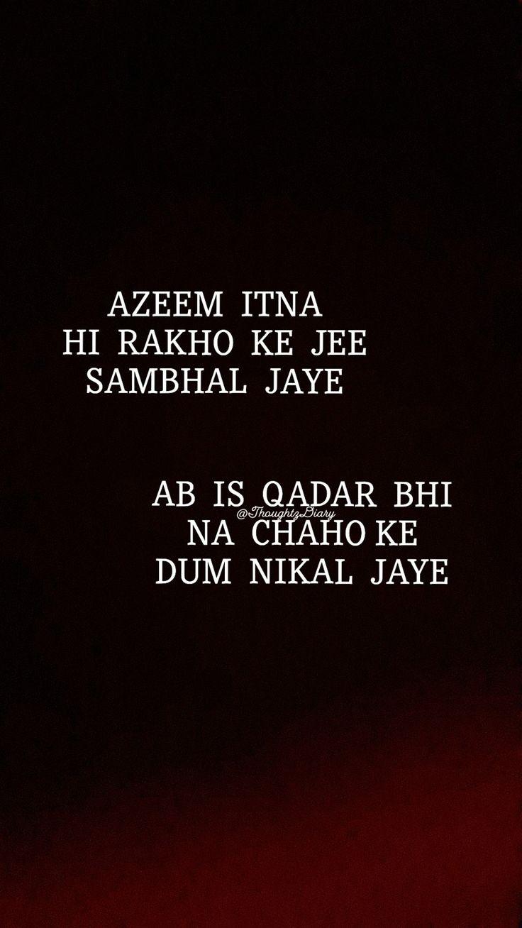 Download Pin by ThoughtzDiary on Urdu Poetry in 2020   Urdu poetry ...