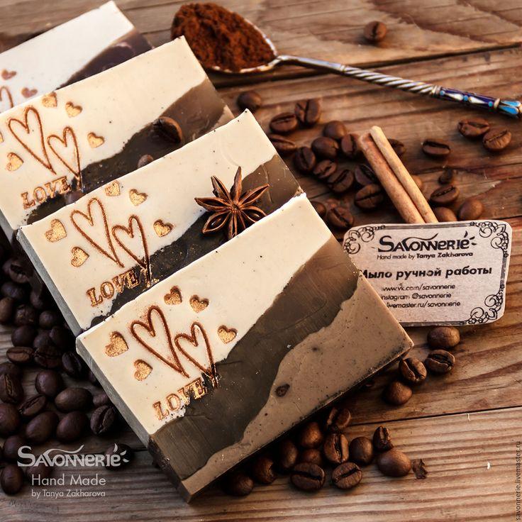 Купить Мыло ручной работы КАПУЧИНО - коричневый, нарезное мыло, кофейное мыло, натуральное мыло