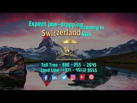 The ravishing alpine scenery & quaint villages, Switzerland is unbeatable.  #Switzerland #TourPackages #AlKamilBooking