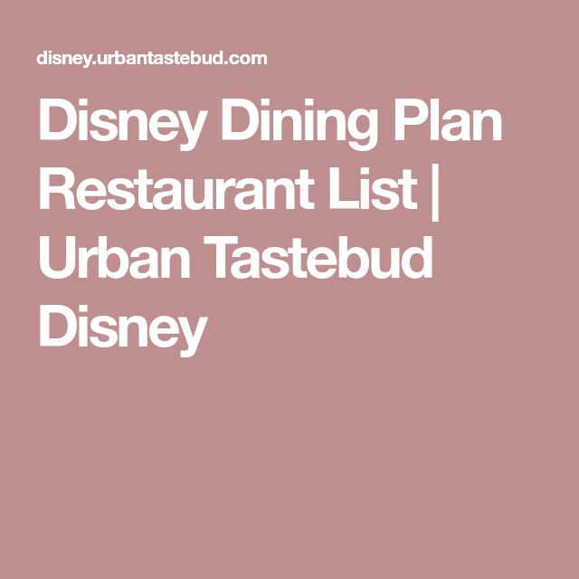 Best 25+ Restaurant Plan Ideas On Pinterest