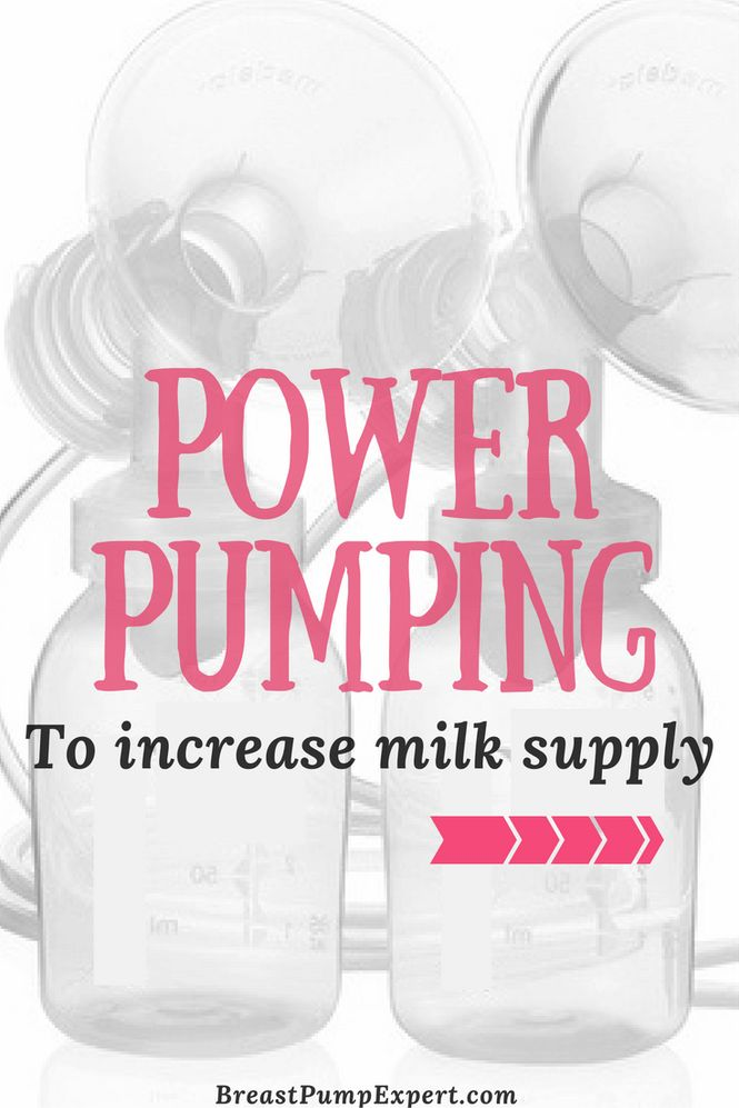 Power Pumping to Increase Breastmilk Supply. One power pumping session lasts about one hour. Power pumping once a day for 2-3 days can help boost your milk supply. This power pumping schedule can help guide you in boosting breastmilk supply.