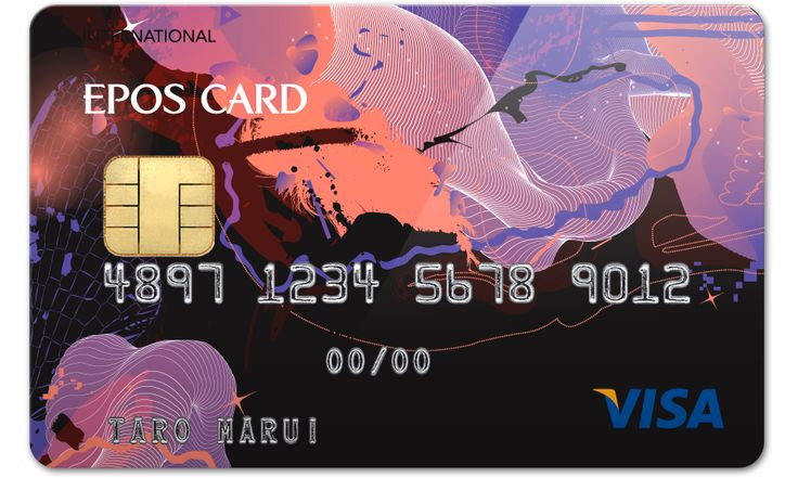 chase credit card design options