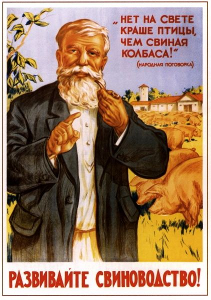 Soviet era, USSR in russia, cccp, 268