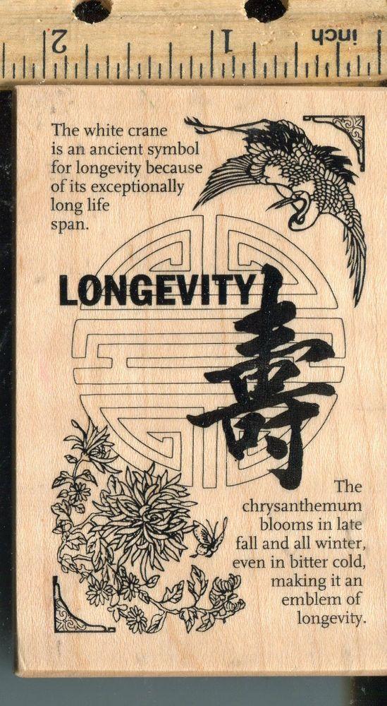 Longevity PSX G-3656 Rubber Stamp Crane Chrysanthemum Chinese Asian Symbols WM #PSX