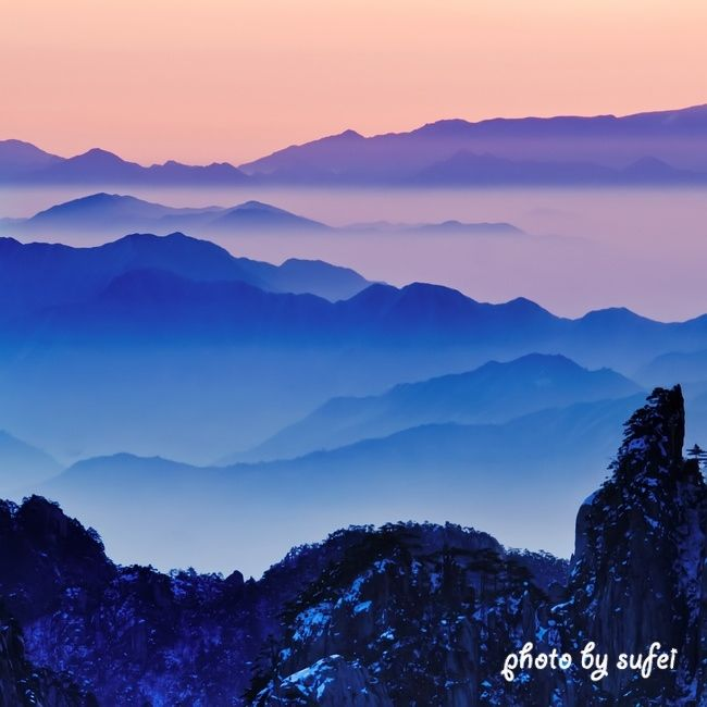 blue morningSunris