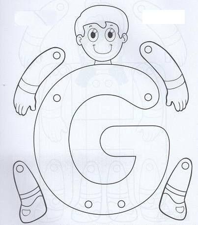 (2016-06) G-sprællemand