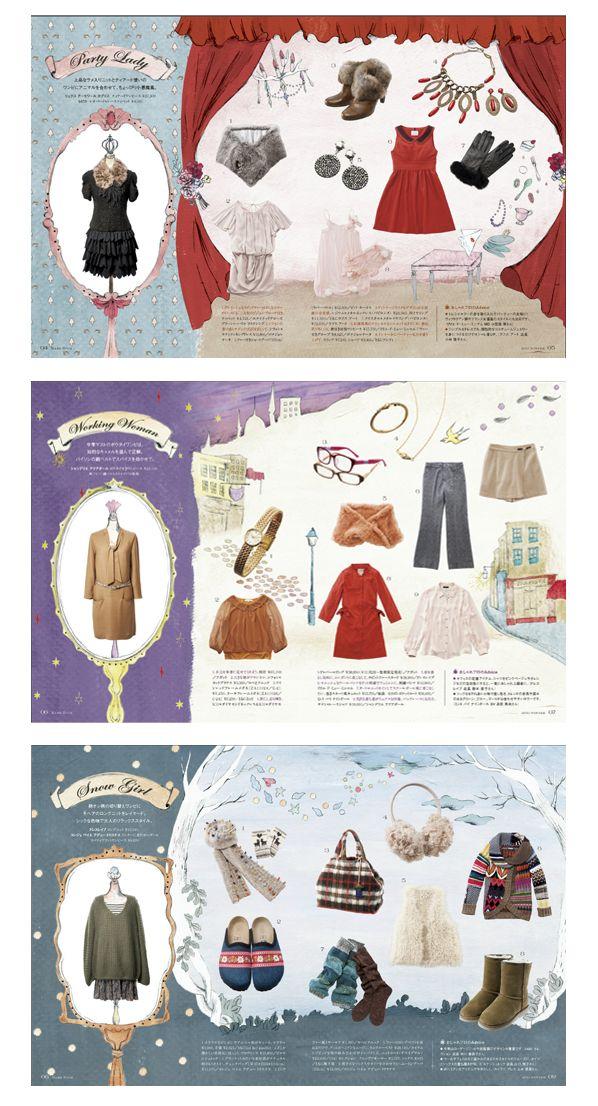 渋谷マークシティ/ Mark Book 2011 Winter / カタログ