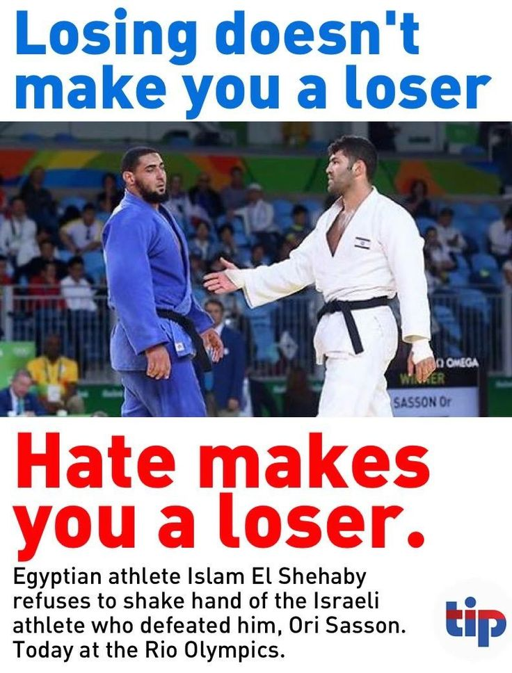 DON'T B A ZERO, B A HERO  #olympics #winning #rio #martialarts #weightloss #powelifting #passion #gymhero #fitness #cardio #blackbelt #exercise #workout #Girlswithmuscle #bodyfat #grind #fitfam #gym #Egyptian #israel #orisasson #gratitude #elshehaby #followers #think #losing #aesthetics #crossfit