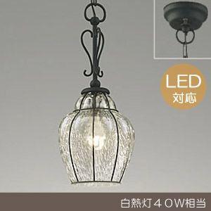 玄関 照明 LED 屋外 照明 ペンダントライト 外灯 OP034264LD ガラス 外灯 照明器具 おしゃれ E17 LED電球クリアミニクリプトン形 4.8W