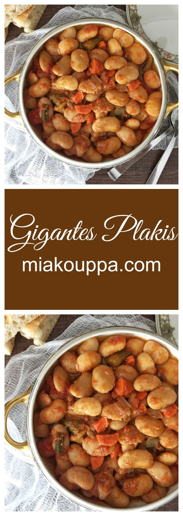 Try this Greek traditional dish.  Giant beans and vegetables  baked in a delicious tomato and herb sauce.  Gigantes Plaki (Φασόλια γίγαντες) #gigantesplaki #giantbeans #greek #greekrecipes