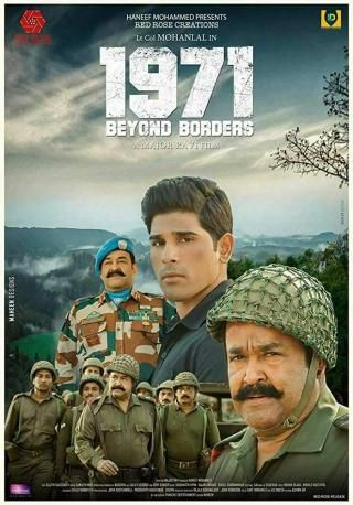 Download 1971 Beyond Borders Hindi Dubbed Moviewatch 1971 Beyond