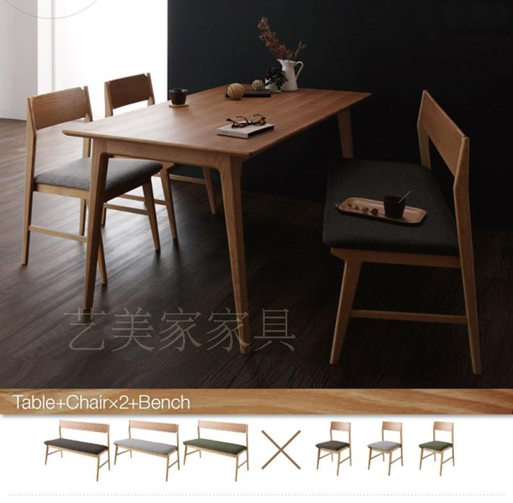 124 Best Furniture Images On Pinterest Singapore Chaise