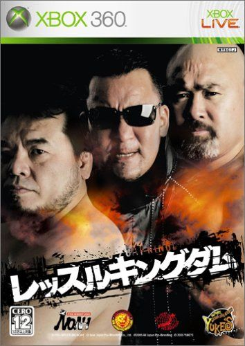 Wrestle Kingdom Japan Import * Read more  at the image link. Note:It is Affiliate Link to Amazon.