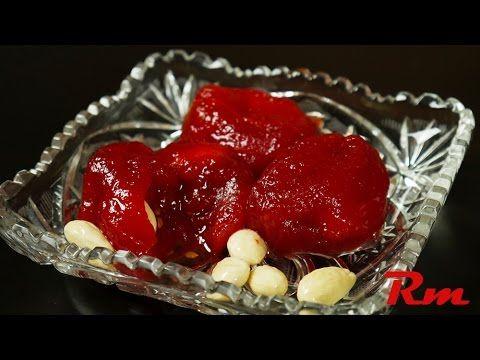 Ντομάτα Γλυκό Κουταλιού / Tomato Spoon Sweet Αγαπα Με Αν Dolmas - YouTube