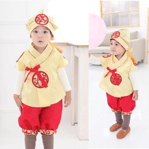 Hanbok Baby Boy Dolbok Korean Made Traditional Dress For